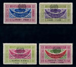 [70189] Yemen 1959 Anniversary Declaration Human Rights OVP MNH