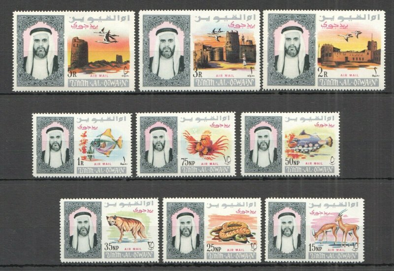 MV 1965 UMM AL QIWAIN FAUNA ANIMALS FISHES #40-48 MICHEL 14 EURO FULL SET MNH