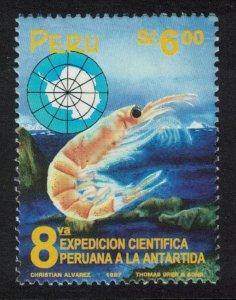 Peru Krill 8th Peruvian Scientific Expedition to Antarctica SG#1931