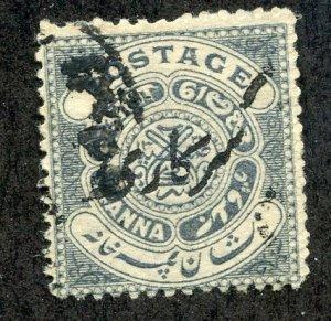 India- Feudatory States, Hyderabad, Scott #o31, Used