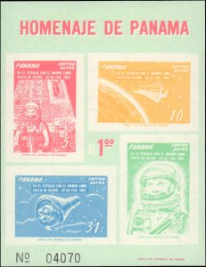 Panama #C277a, Complete Set, Souvenir Sheet Only, 1962, Space, Never Hinged