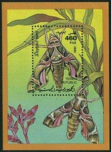 Yemen 548,MNH.Michel Bl.3. Butterflies and Moths,1990.Daphnis nerii.