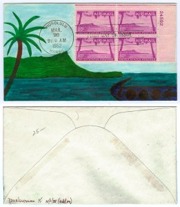 Scott C46 1952 80c Hawaii Hand Painted Airmail First Day Cover Cat $22.50