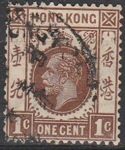 Hong Kong #129 F-VF Used (S4396)