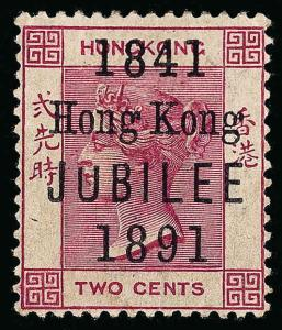 Hong Kong Scott 66b Gibbons 51b Mint Stamp