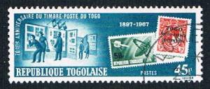 Togo 622 Used Stamp auction 1967 (BP31116)