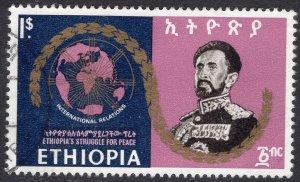 ETHIOPIA SCOTT 507