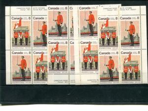 Canada #692 Mint VF NH M/S  Plate Blocks