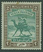 British Sudan SC# 10 Camel Post 2m MH wmk 71 tone spot on face