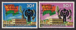 Comoros Isl. # 371-372, Yr of Child, Overprint, MNH,1/2 Cat