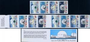 SWEDEN 1732a, Opening of the Globe Arena, Stockholm. MNH
