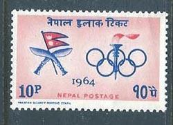 Nepal 178 (M)