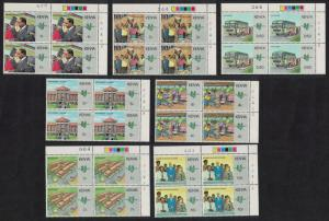 Kenya 10th Anniversary of 'Nyayo' Era 7v Blocks of 4 SG#479-485