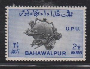 BAHAWALPUR Scott # 29 MH - UPU Issue