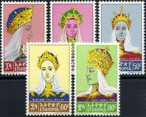 1964 Ethiopia Rulers, Queens of Ethiopia compl set 5 values VF/MNH!