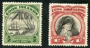 Cook Islands Scott 91-92 Unused F-VFHOG - Captain Cook - SCV $2.70
