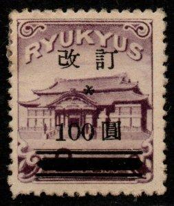 $Ryukyu Islands Sc#17 M/H/F-VF, slightly dried gum, Cv. $1600