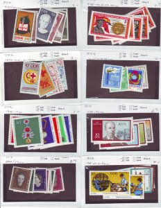 Z642 JL stamps germany DDR mnh with sets on sales cards, been checked & sound