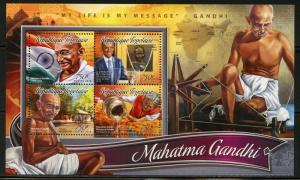 TOGO 2016 MAHATMA GANDHI SHEET MINT NH
