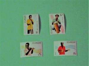 St. Vincent - 845-48, MNH Set. Instruments. SCV - $2.00