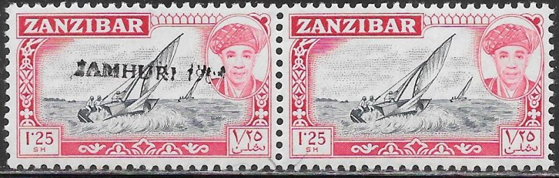 Zanzibar 295a MNH - Dhow - Missing Overprint - Partial Yellowed Gum
