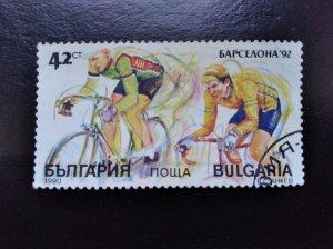 Sport, Bulgaria (A)