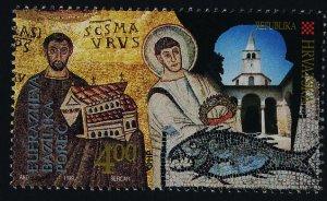 Croatia 402 MNH Euphrasia Basilica, Fish