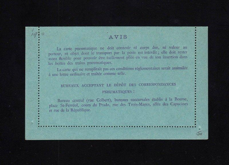FRANCE: Michel #RK65 30c Mint PNEUMATIC Letter Card, RARE