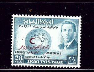 Iraq 173 MLH 1957 overprint
