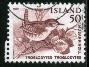 ICELAND #543, USED - 1981 - ICE590AFF6