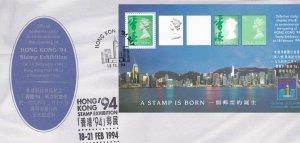 Hong Kong # 651Bk, Souvenir Sheet for Hong Kong '94 First Day Cover