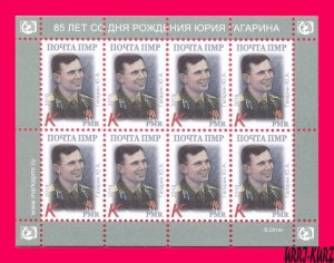 TRANSNISTRIA 2019 Space Famous People First Cosmonaut Astronaut Yuri Gagarin m-s