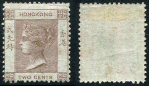 Hong Kong First Stamp # 1 OG LH 1862 Queen Victoria Unwmk