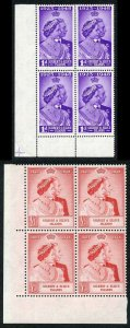Gilbert and Ellice Is 1948 Royal Silver Wedding SG 57/8 U/M (MNH) BLOCK OF 4