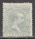 #255 Spain Mint NG