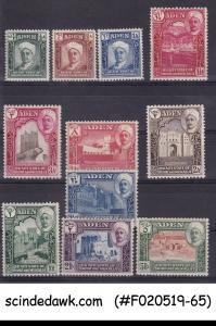 ADEN QU'AITI STATE OF SHIHR & MUKALLA - 1942 SCOTT#1-11 - 11V MH