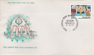 INDF234) FDC India  1977, World Environment Day