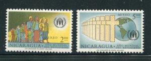 Nicaragua #C452-3 MNH  - Make Me A Reasonable Offer