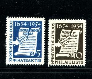 Ukraine MNH Interesting rare stamps??????????? x22455