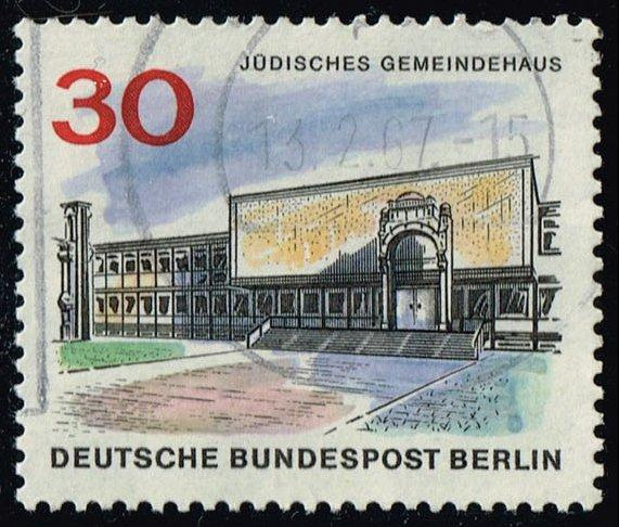 Germany #9N226 Jewish Community Center; Used (0.25)