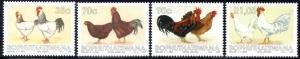 Bophuthatswana - 1993 Chicken Breeds Set MNH** SG 285-288