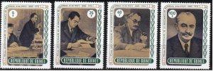 Guinea 1972 90th Anniversary Birth George Dimitrov People Celebration Stamps MNH