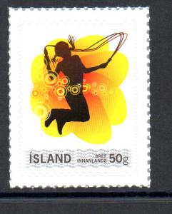 Iceland Sc  1138 2008 Personalized stamp mint NH