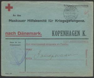 GERMANY 1917 POW cover to Denmark..........................................58075
