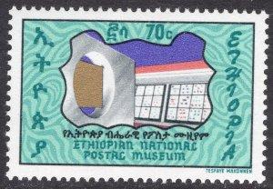 ETHIOPIA SCOTT 741