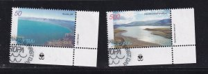 Armenia  #629-630  used 2001  Europa   lake and reservoir