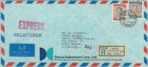 84674 - THAILAND  - POSTAL HISTORY - REGISTERED EXPRESS COVER to ITALY  1975