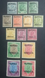 MOMEN: BURMA SG #O1-14 1937 MINT OG NH LOT #60344