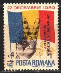Romania. 1990. 4636. Democratic Victory, overprint, hands. MNH.