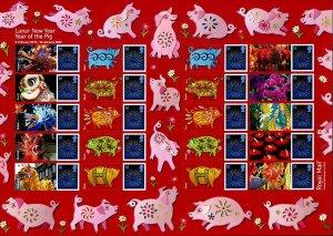 HERRICKSTAMP GREAT BRITAIN NEW ISSUE Year of the Pig Smiler Sheet